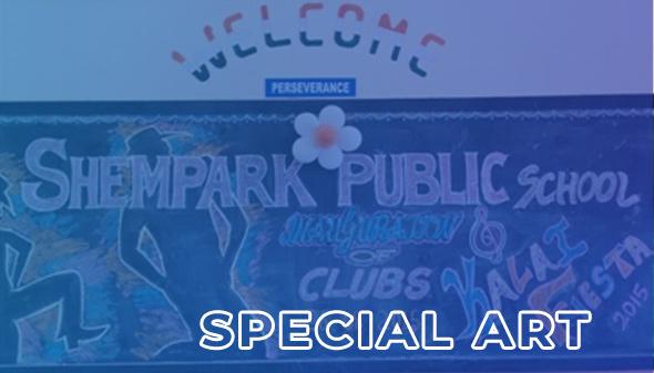 Shempark public school